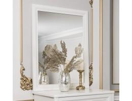Зеркало Мишель, белое